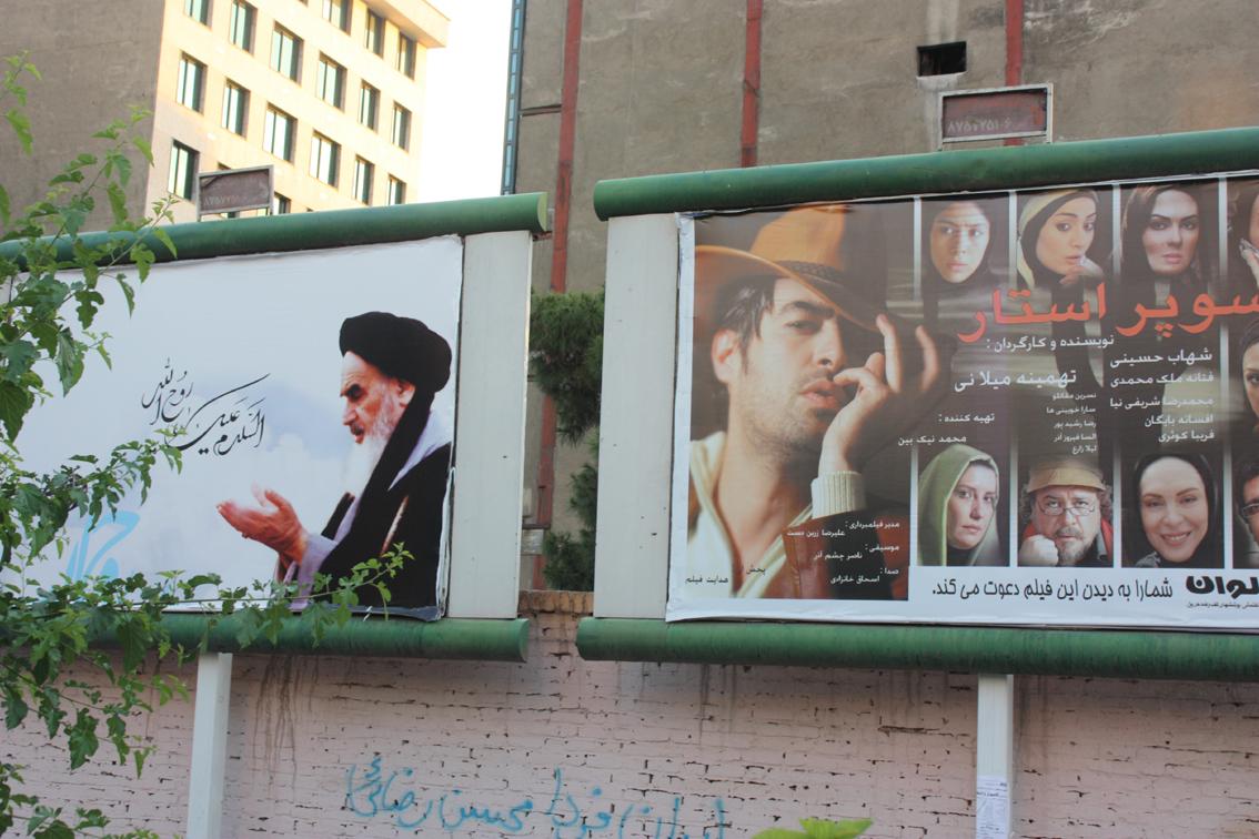 Teheran1